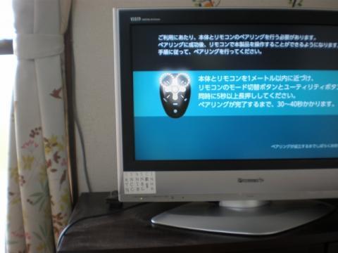 004+(640x480)_convert_20140504110303.jpg