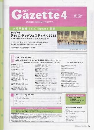 JKC__0003.jpg