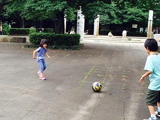 武蔵野公園3
