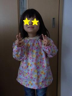 hana2014022702.jpg