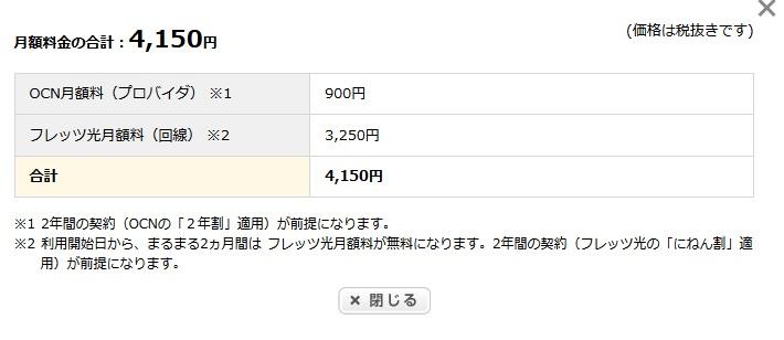 OCN.jpg