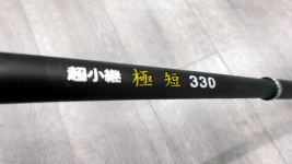 DSCF1363.jpg