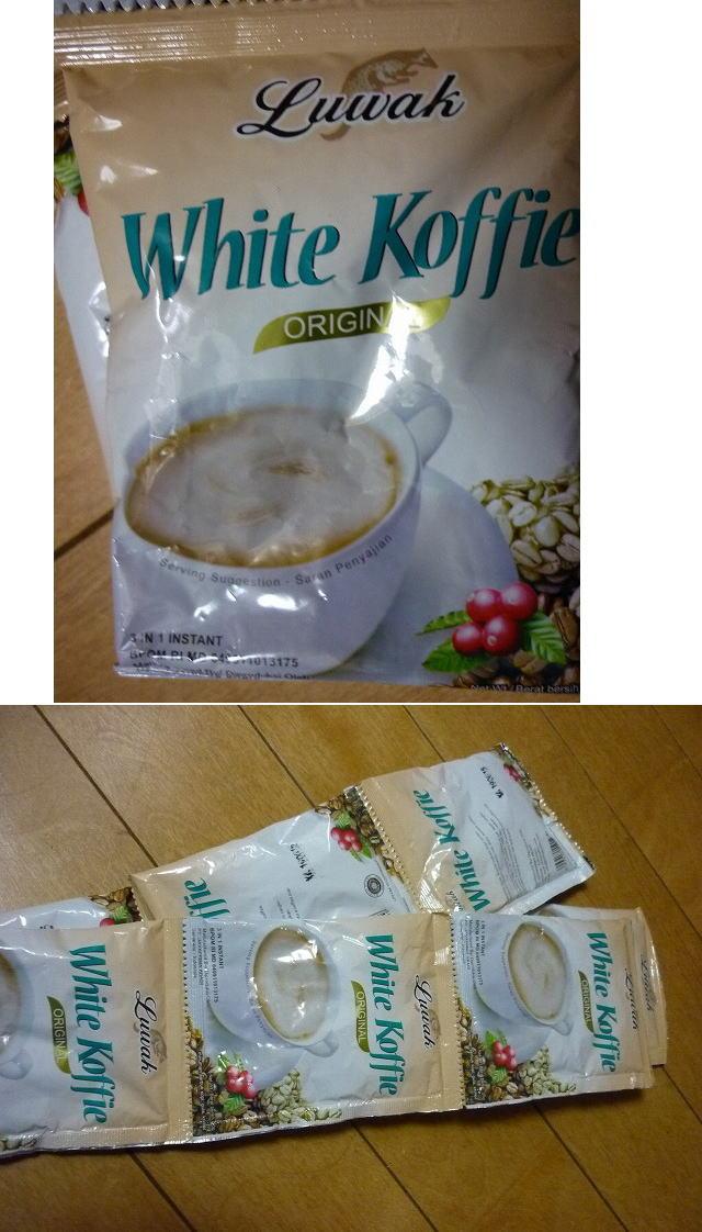 ホワイトコーヒーブログサイズ