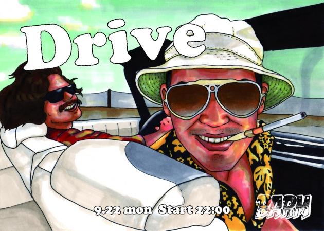omote_drive.jpg