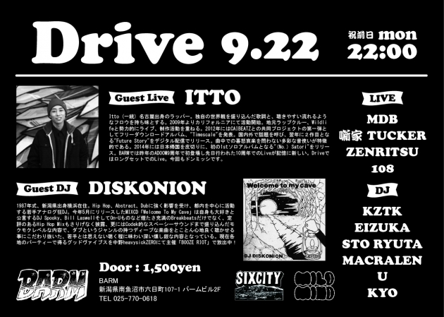 ura_drive.jpg