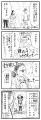 yoyogi2.jpg