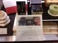 黒豆のバウムリンデ(店内写真)