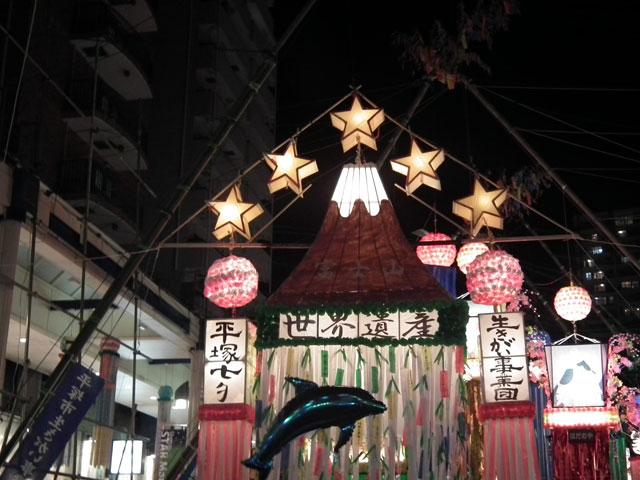 2014平塚七夕 夜の部(3)