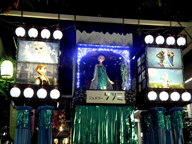 2014平塚七夕 夜の部(9)