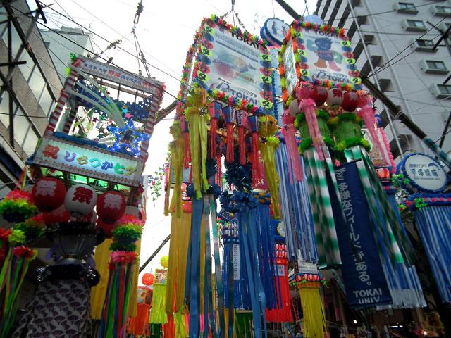 2014年湘南ひらつか七夕まつり(1)