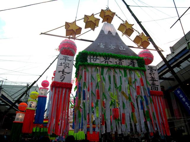 2014年湘南ひらつか七夕まつり(6)