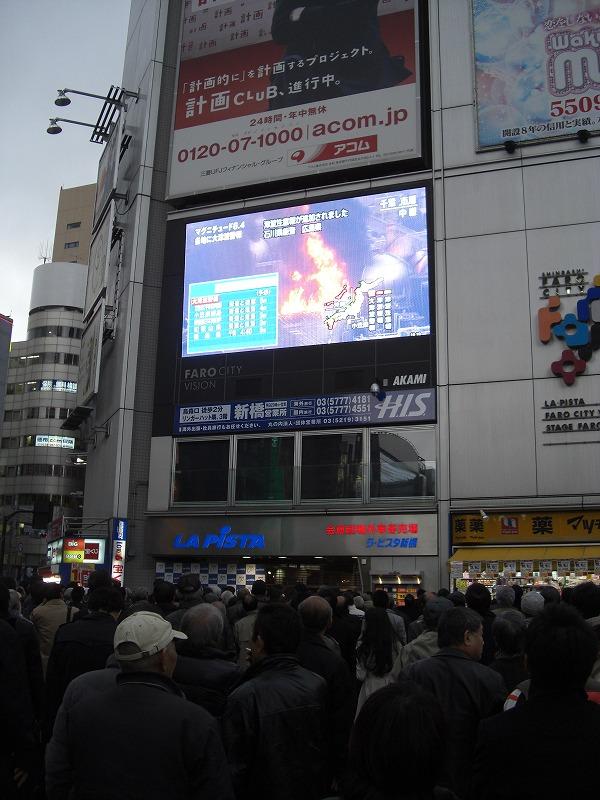 2011_3_11-3.jpg