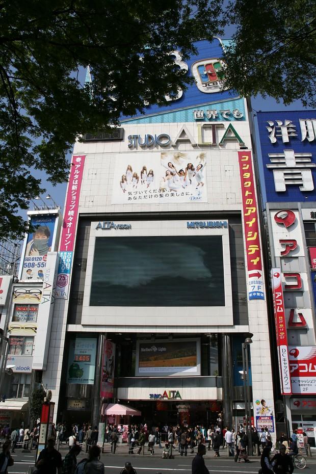 2014siokubo002.jpg