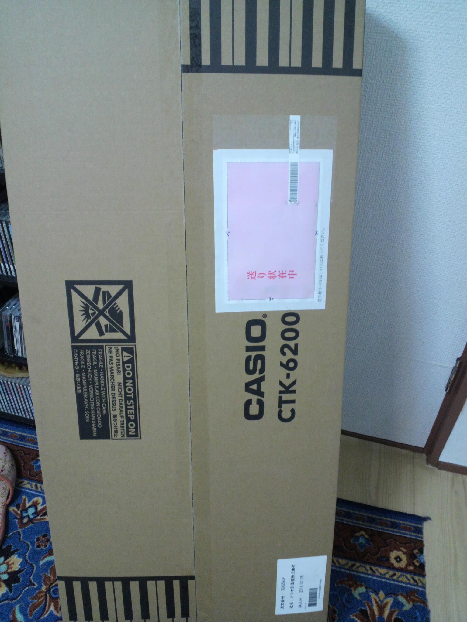 casio0012.jpg