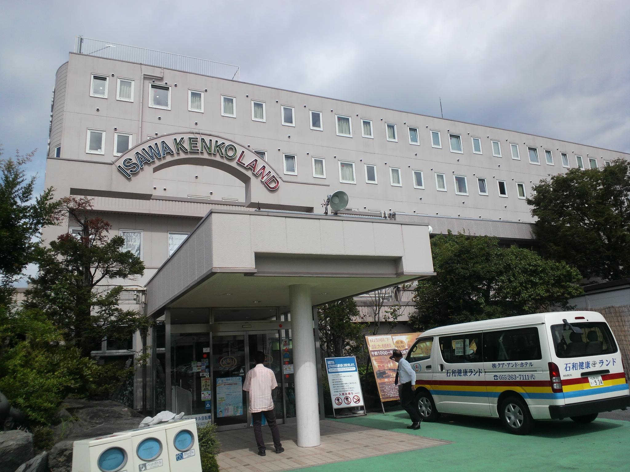 kenkou001.jpg