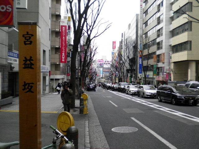 miyamasu2.jpg
