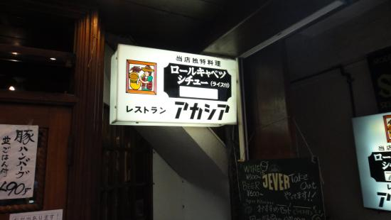 siokubo014DSC03754_convert_20140607115141.jpg