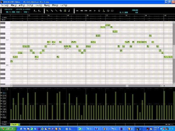 vocaloid01.jpg