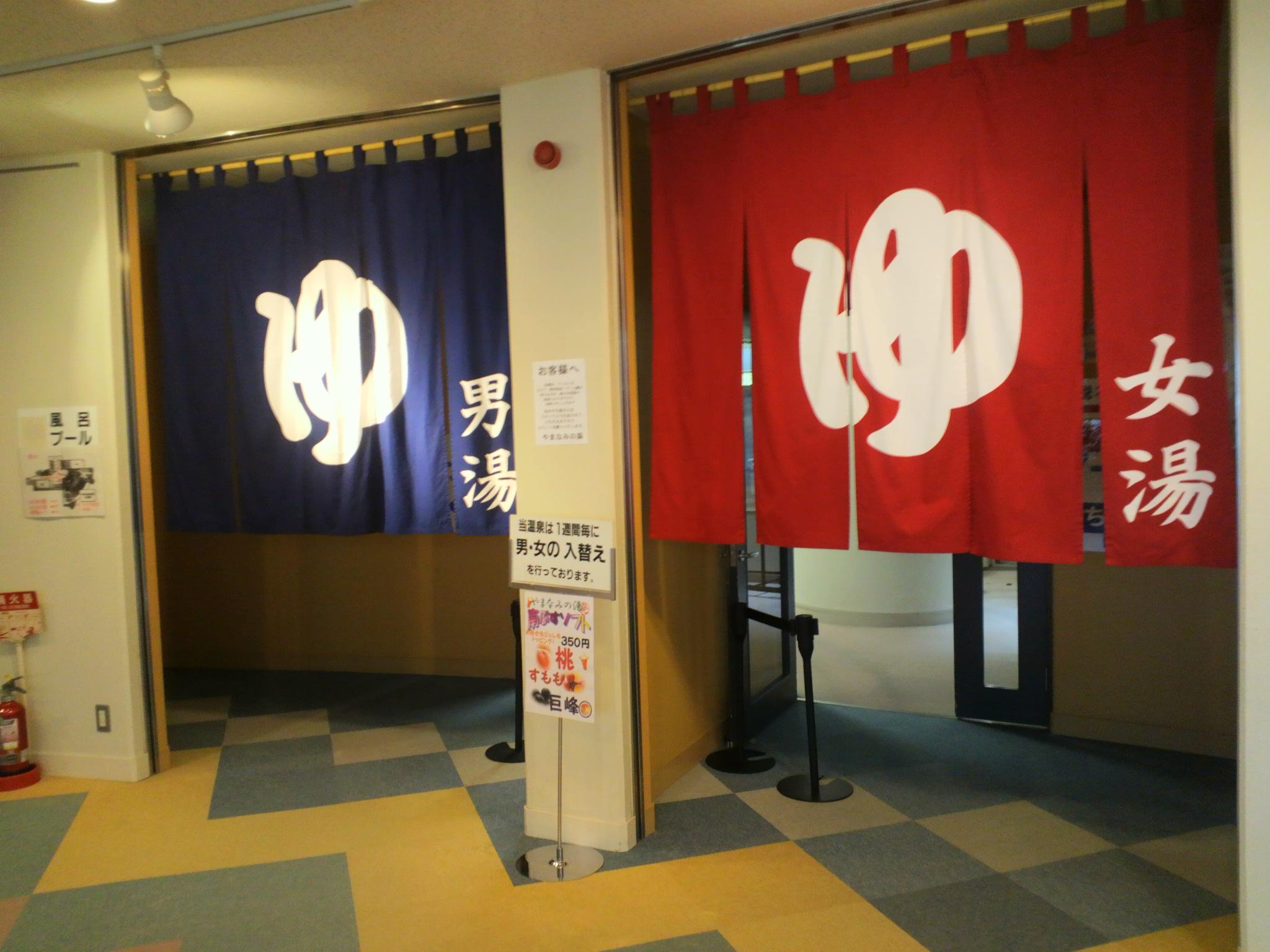 yamanami002.jpg
