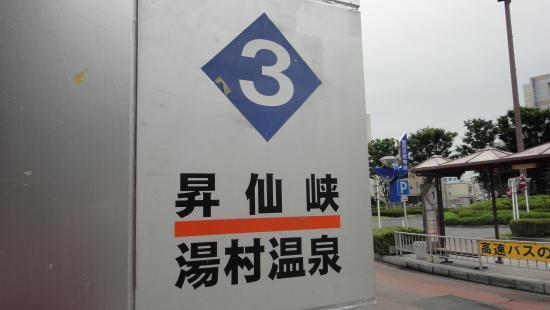 yumura001_convert_20140818104512.jpg