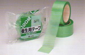 は と 養成 テープ