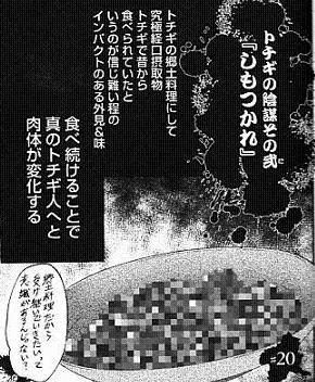gunma140810-4.jpg