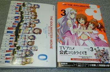 idol140804-2.jpg