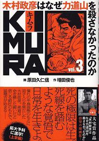 kimura140522.jpg