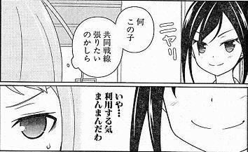 saki140221.jpg