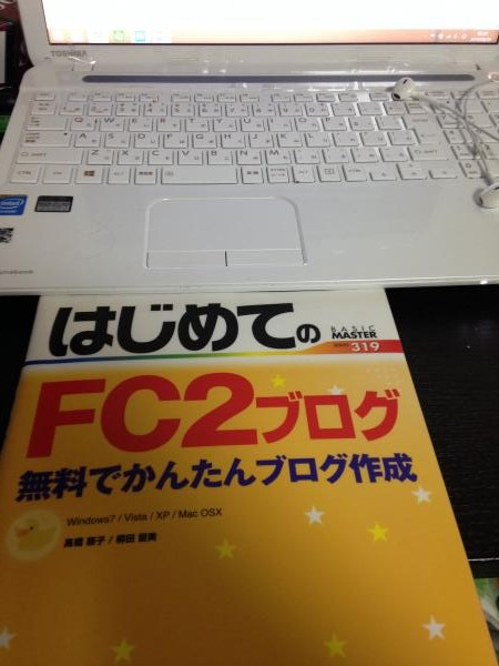 IMG_0325[1]_convert_20140620193708