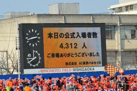 20140309_52.jpg