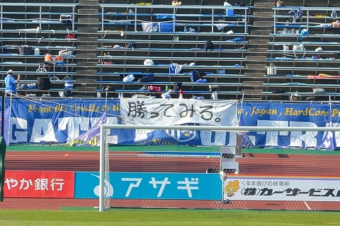 20140803_03.jpg