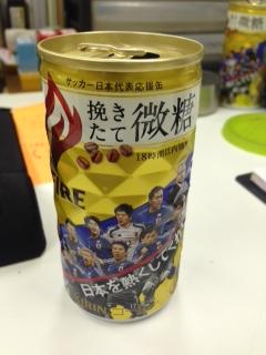 サッカー日本代表応援缶