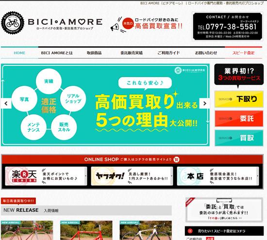 bicimg_7.jpg