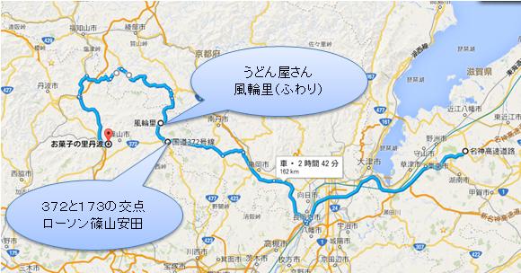 風輪里地図