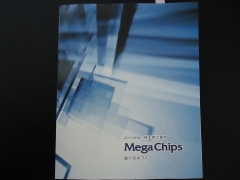メガチップス1