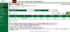 20140625genbutsu.png