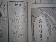 8000.jpg