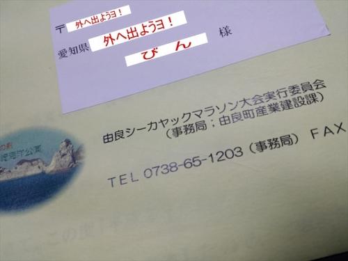 20140709_2207572.jpg