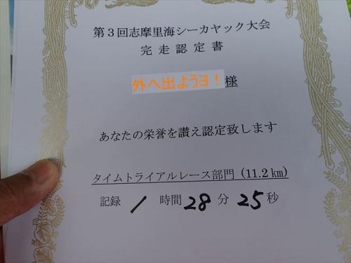20140907_019.jpg