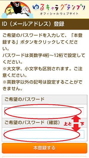 Screenshot_2014-08-30-13-20-20.png