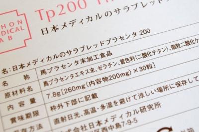 IMGP7006-5.jpg
