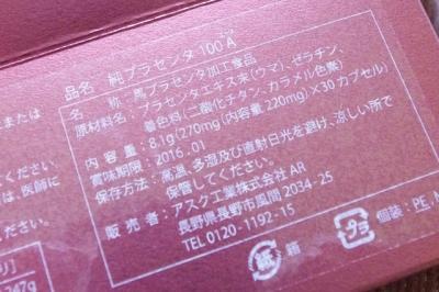 IMGP7110-3.jpg