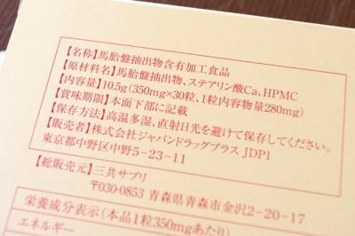 IMGP7311-4.jpg
