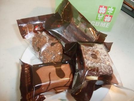 お土産焼き菓子4種