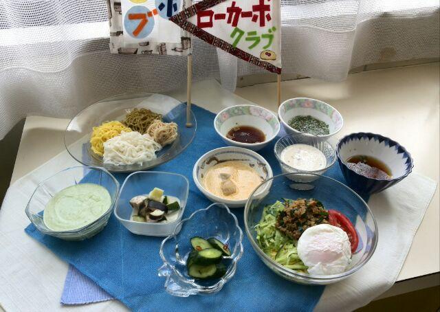 7月教室夏の麺対策・簡単スピードサイドメニュー
