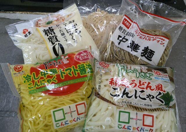 手軽に買える低糖質麺