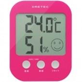 温湿度計ピンク