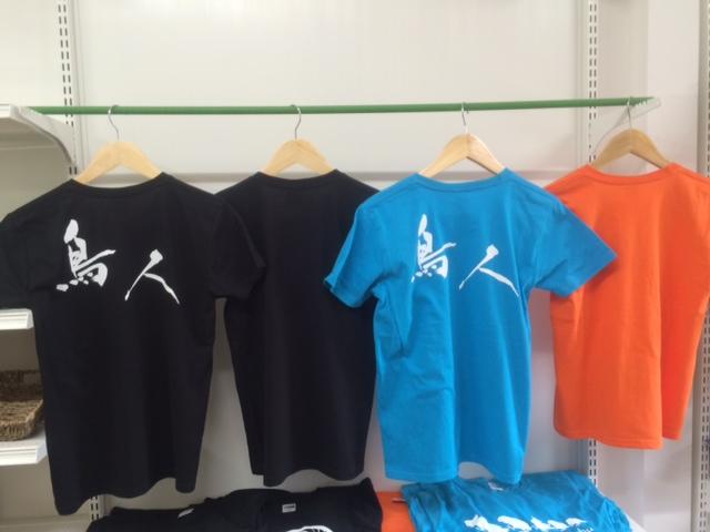 鳥人(とりんちゅ)Tシャツ2