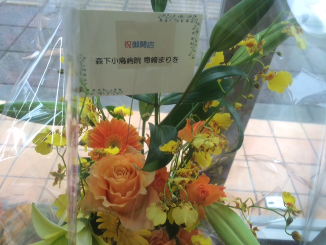 お祝いのお花2